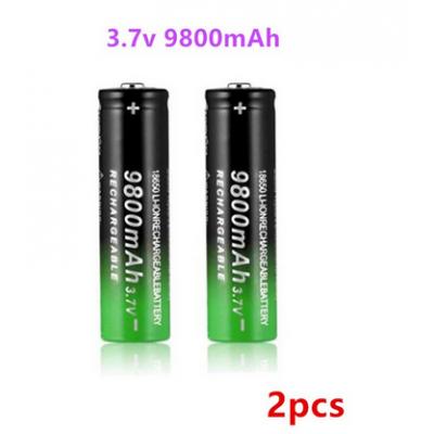 Li-ion 3.7V 18650 Battery  x 2