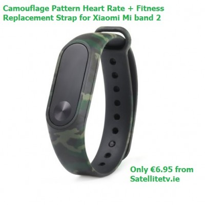 Replacement Heart Rate + Fitness Strap for Xiaomi My band 2 - Love, Green, Blue, Pink or Grey
