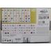 Tivusat 4K UHD Satellite Receiver + Card
